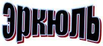 erk_logo